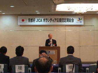 京都府JICAボランティア応援団 平成28年度定期総会1